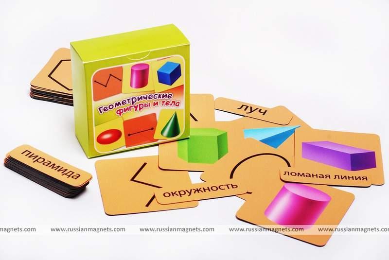 Набор магнитных карточек «Геометрические фигуры и тела»