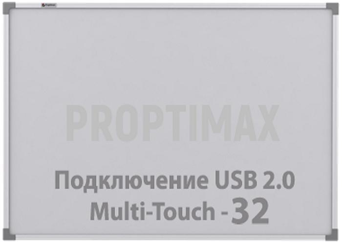 Интерактивная доска Proptimax Multi-touch до 40-ух касаний