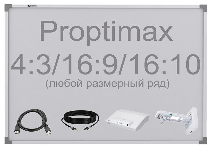 Интерактивный комплект с ультракороткофокусным проектором Proptimax k8