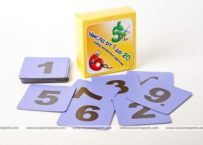 Набор магнитных карточек «Числа от 1 до 20» (фон фиолетовый)