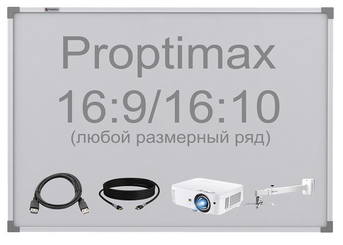 Интерактивный комплект с короткофокусным проектором Proptimax k4