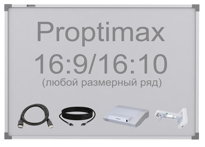 Интерактивный комплект с ультракороткофокусным проектором Proptimax k5