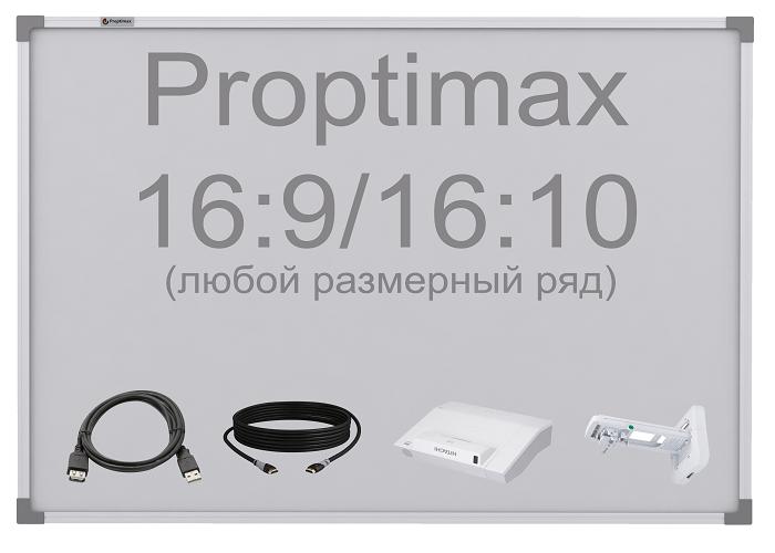 Интерактивный комплект с ультракороткофокусным проектором Proptimax k7